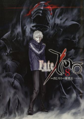 Fate Zero Vol. 8