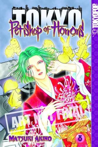 Pet Shop of Horrors Tokyo Vol. 8