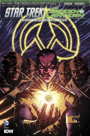 Star Trek / Green Lantern #2 (Subscription Cover)