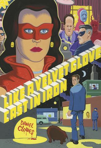Eightball: Like a Velvet Glove Cast in Iron (Weap Cover)
