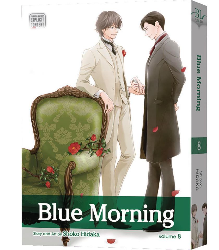 Blue Morning Vol. 8