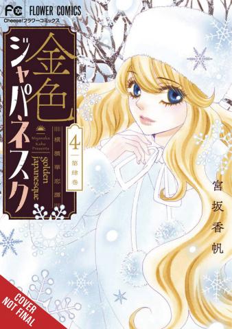 Golden Japanesque: Yokohama Karentan Vol. 4