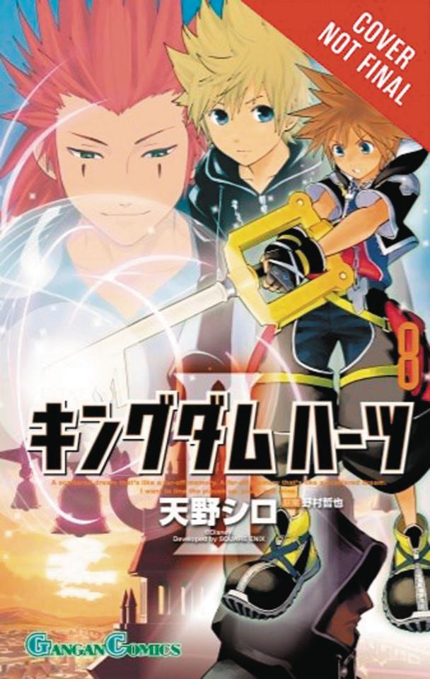 Kingdom Hearts II Vol. 4