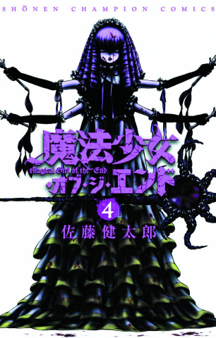 Magical Girl of the Apocalypse Vol. 4