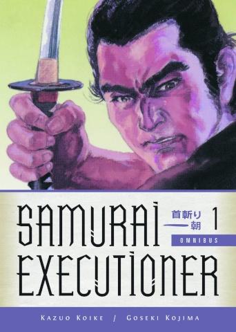 Samurai Executioner Omnibus Vol. 1