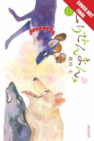 Fox & Little Tanuki Vol. 2