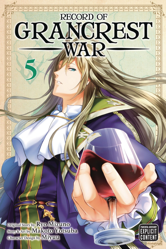 Record of Grancrest War Vol. 5