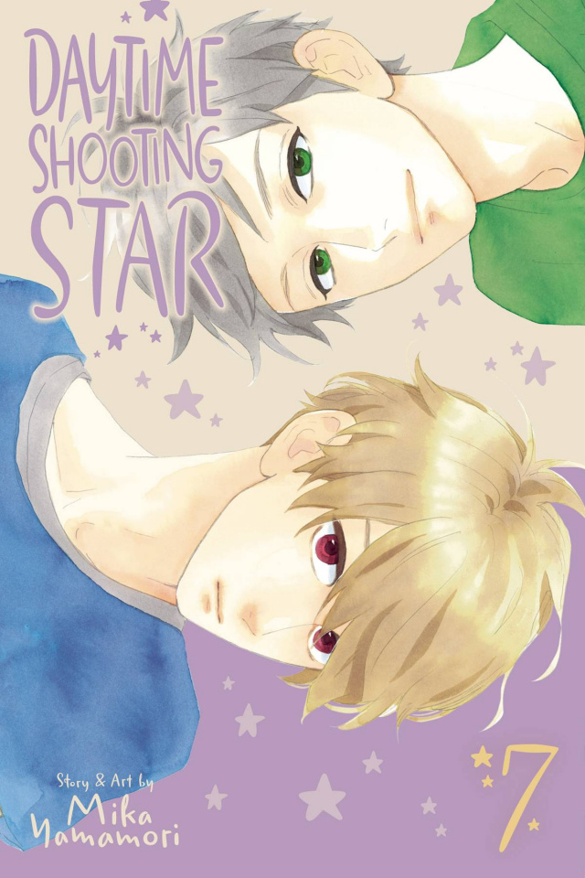 Daytime Shooting Star Vol. 7