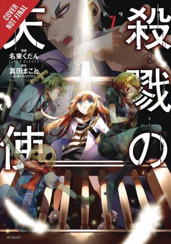 Angels of Death Vol. 7