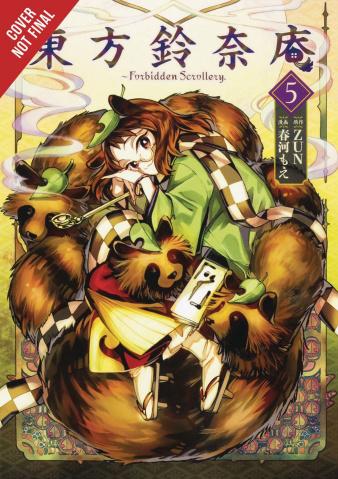 Forbidden Scrollery Vol. 5