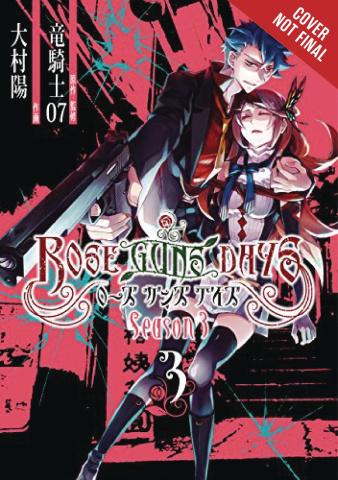 Rose Guns Days, Season 3 Vol. 3