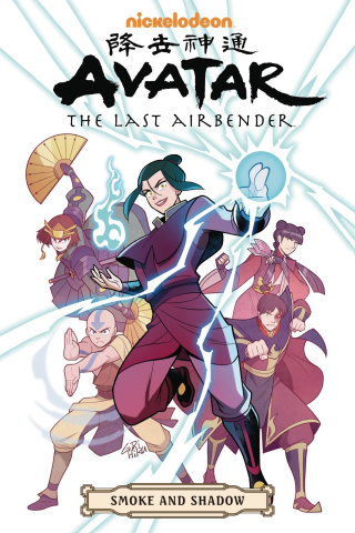 Avatar: The Last Airbender - Smoke and Shadow (Omnibus)