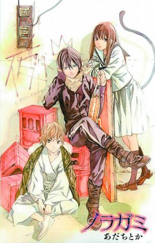 Noragami: The Stray God Vol. 6