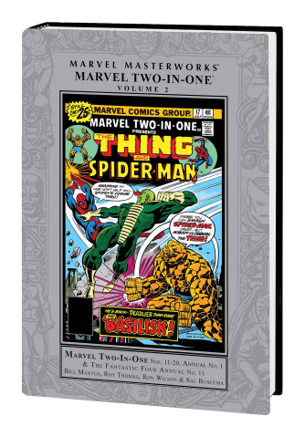Marvel Two-in-One Vol. 2 (Marvel Masterworks)