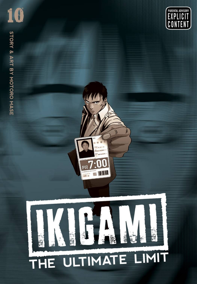Ikigami: The Ultimate Limit Vol. 10