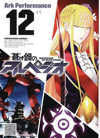 Arpeggio of Blue Steel Vol. 12