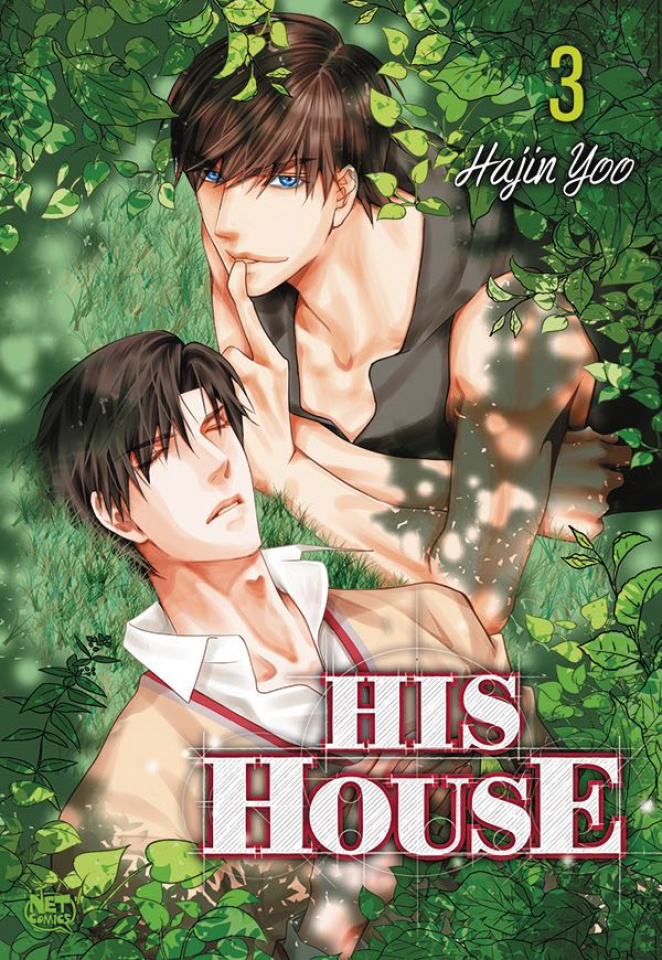 His House Vol. 3