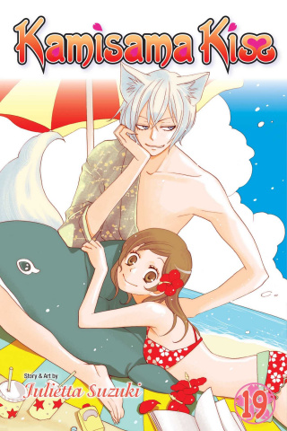 Kamisama Kiss Vol. 19