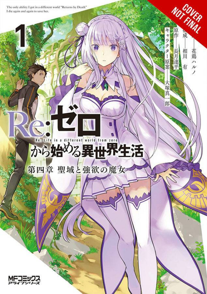 Re:Zero Sliaw, Chapter 4 Vol. 1