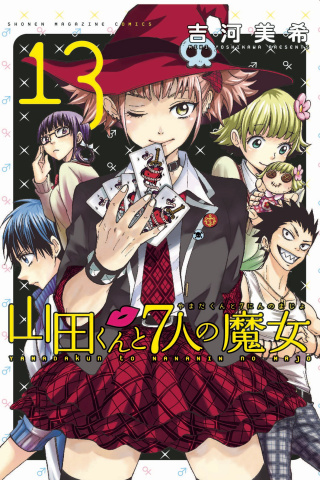 Yamada-Kun and the Seven Witches Vol. 13