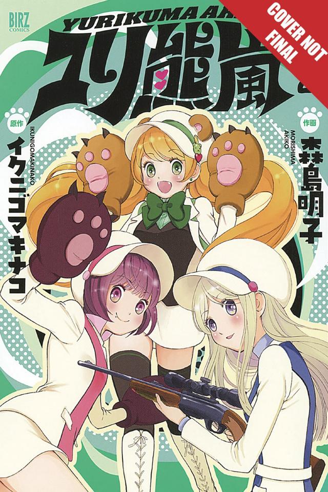 Yuri Bear Storm Vol. 2: Yurikuma