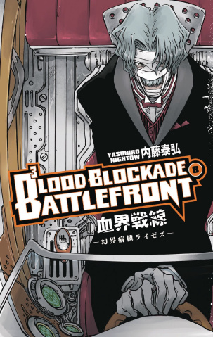 Blood Blockade Battlefront Vol. 8