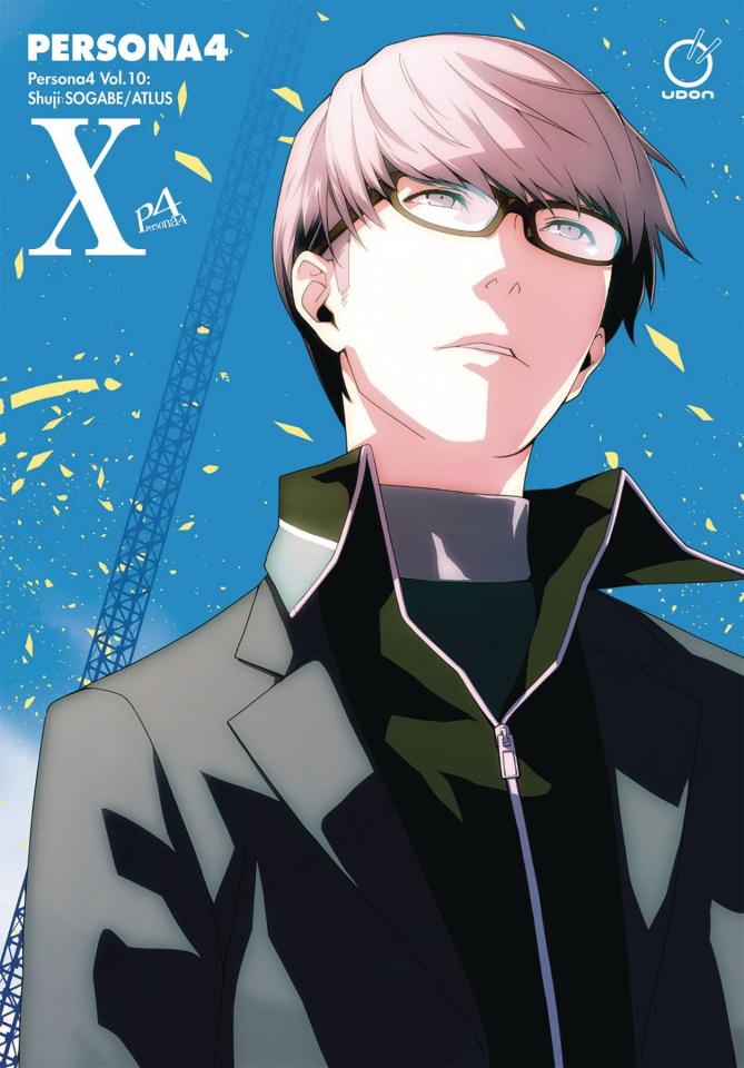 Persona 4 Vol. 10