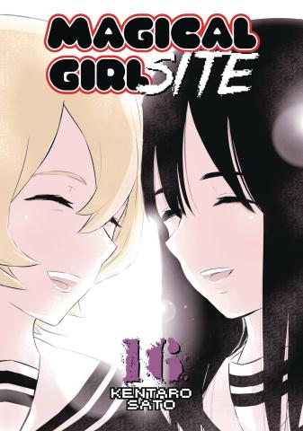 Magical Girl Site Vol. 16