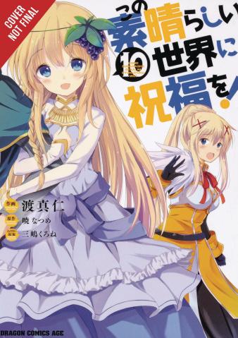 KonoSuba - God's Blessing on This Wonderful World! Vol. 10