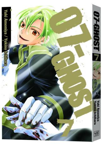 07-Ghost Vol. 7