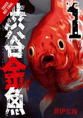 Shibuya Goldfish Vol. 1