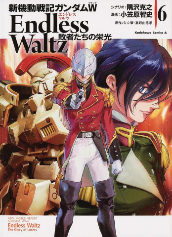 Mobile Suit Gundam Wing: Glory of the Losers Vol. 6