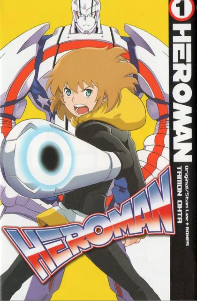 Heroman Vol. 1