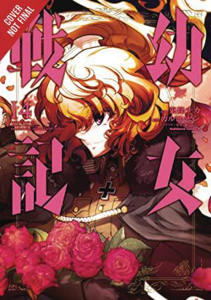 The Saga of Tanya the Evil Vol. 14