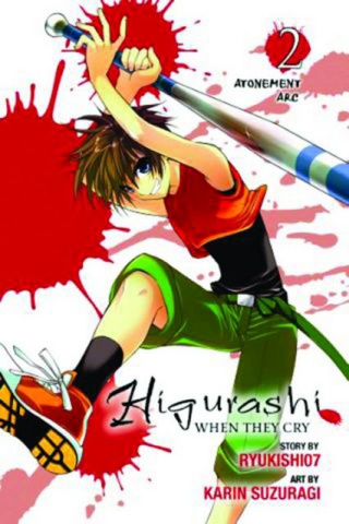 Higurashi: When They Cry Vol. 16: Atonement, Part 2