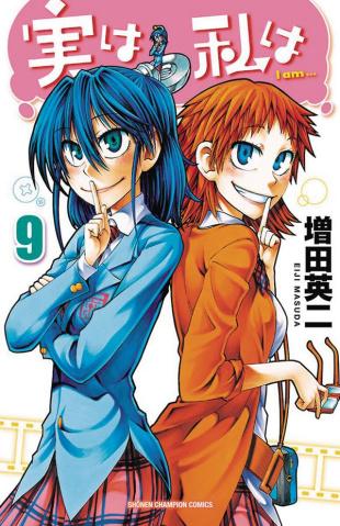 My Monster Secret Vol. 9
