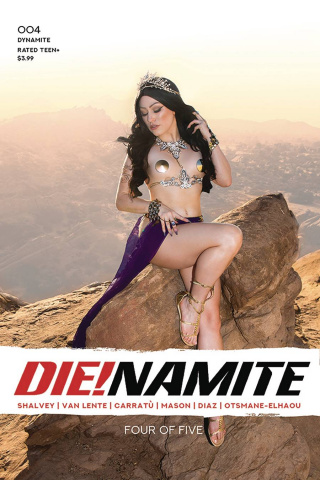 DIE!namite #4 (Hollon Cosplay Cover)