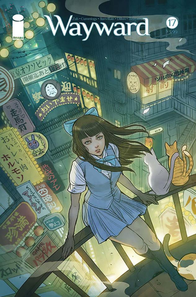 Wayward #17 (Takeda Cover)