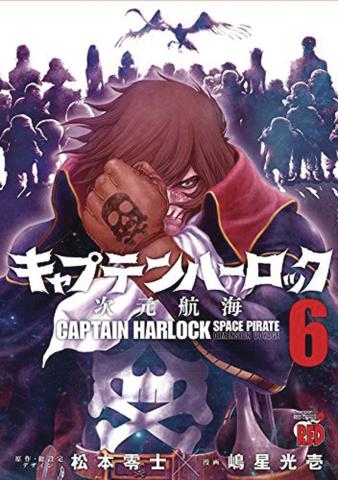 Captain Harlock: Space Pirate - Dimensional Voyage Vol. 6
