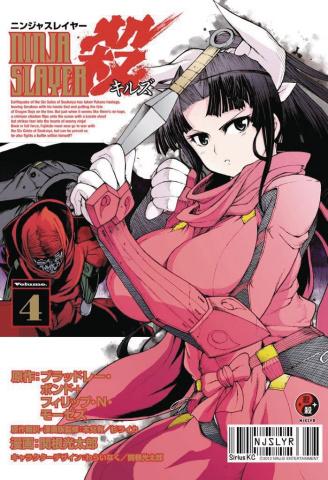 Ninja Slayer Kills Vol. 4