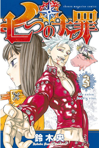 The Seven Deadly Sins Vol. 3