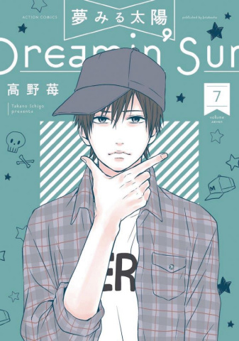 Dreamin' Sun Vol. 7