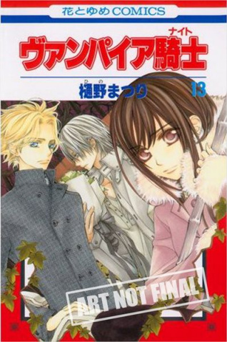 Vampire Knight Vol. 13
