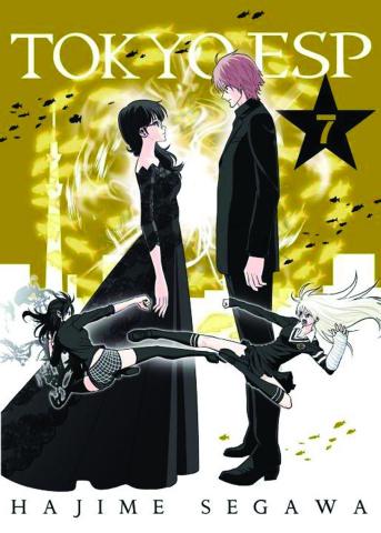 Tokyo ESP Vol. 7