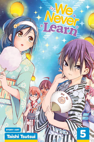 We Never Learn Vol. 5