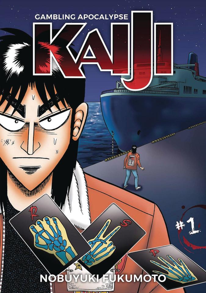 Gambling Apocalypse Kaiji Vol. 1