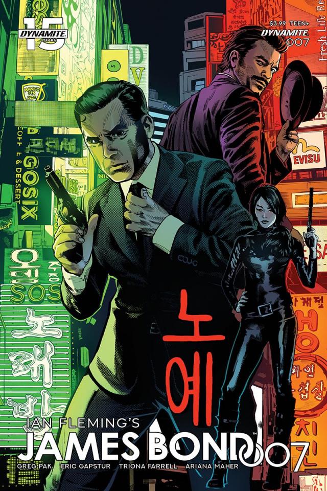 James Bond: 007 #7 (Mooney Cover)