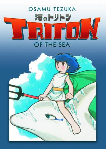 Triton of the Sea Vol. 1