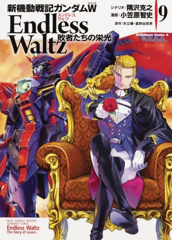 Mobile Suit Gundam Wing: Glory of the Losers Vol. 9