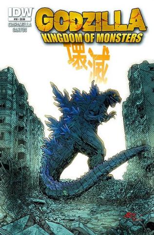Godzilla: Kingdom of Monsters #10